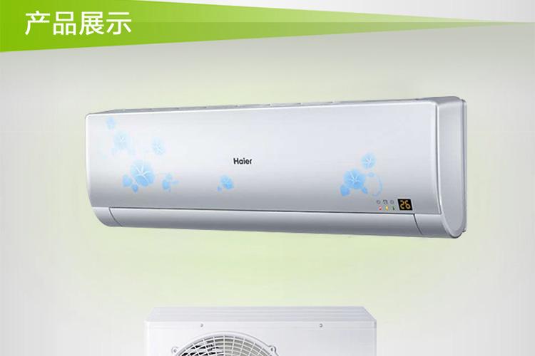?k?B\_海尔空调小壮元kfr-23gw/b室内温度传感器是几k的
