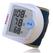 海尔全自动腕式血压计BP3AY1-4B