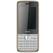 HG-M700手机(精简版)(星空银)