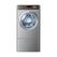 Casarte/卡萨帝 滚筒洗衣机 XQGH80-HB1466