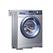 Haier/海尔 滚筒洗衣机 XQG50-BK9866(家家喜)