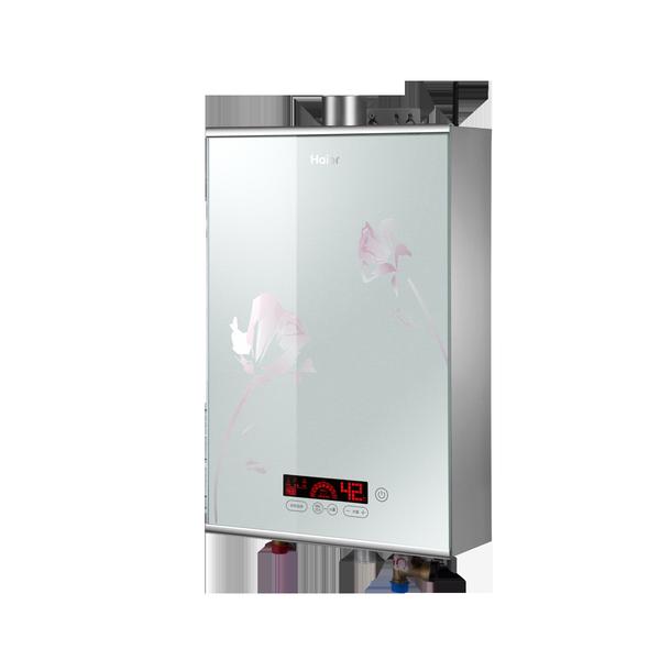 Haier/海尔             燃气热水器             JSQ20-SR白(12T)