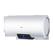 Haier/海尔 电热水器 3D-HM50DI(E)