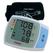 Haier/海尔 血压计 海尔全自动臂式血压计BP3BX0-1P