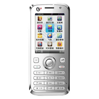 H-U56T手机(幻彩白)