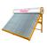 Q-B-J-1-270/4.03/0.05-D/A太阳热水器