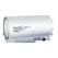 Haier/海尔 电热水器 ES50H-T1(E)