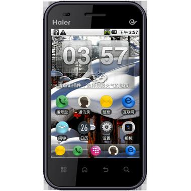 HE-N710E手机(电信)(深邃蓝)