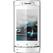 HW-U80WG手机(皓月白)