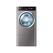 XQGH75-HBF1206金属灰