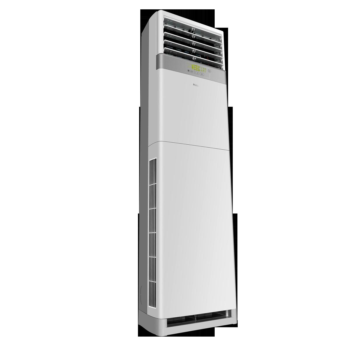 海尔柜机空调说明书_【Haier/海尔KFR-72LW/01NAF12套机】Haier/海尔高效定频柜式空调 KFR-72LW ...