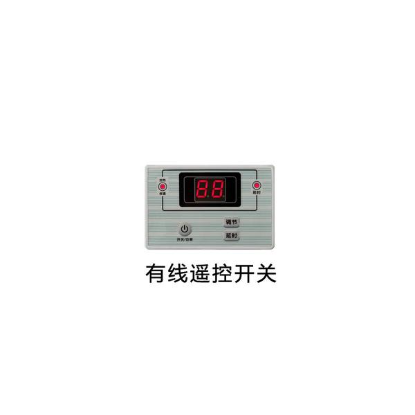 Haier/海尔                         电热水器                         FCD-HX50EⅠ(E)