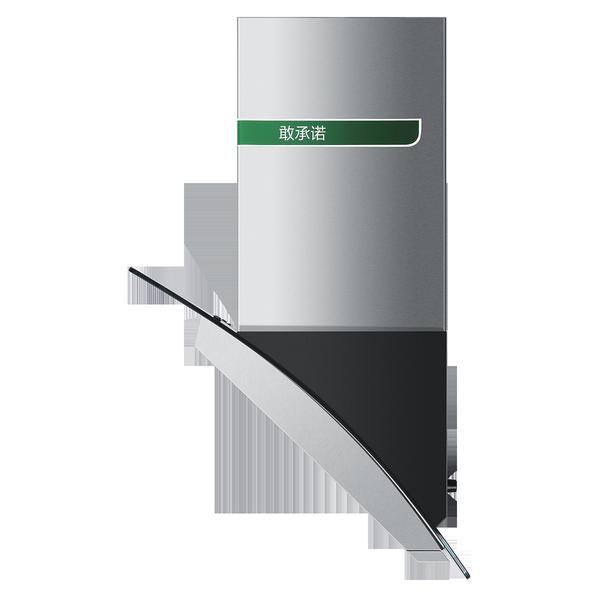 Haier/海尔                         吸油烟机                         CXW-200-JC931