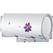 Haier/海尔 电热水器 ES60H-D2(ZE)