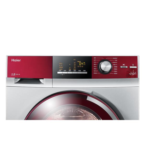 Haier/海尔                         滚筒洗衣机                         XQG70-B1228A
