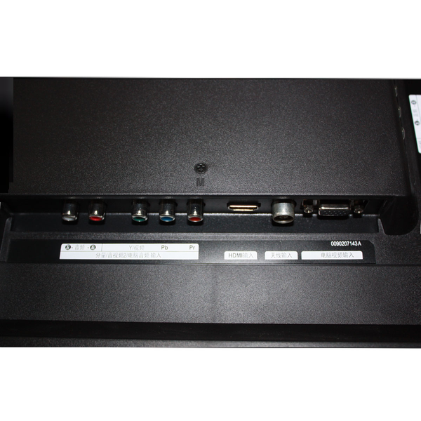 Haier/海尔                         LED电视                         海尔 彩电 LE32A390N