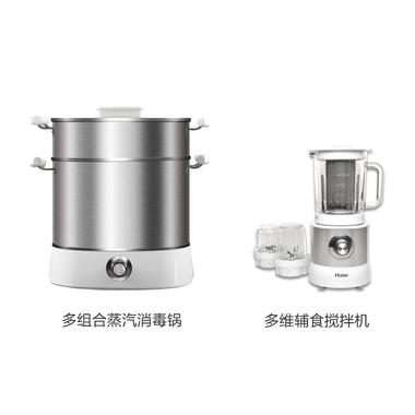 Haier/海尔  消毒锅+搅拌机套系HY201BW