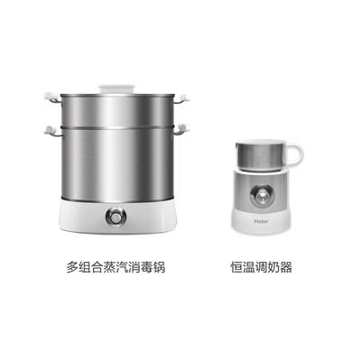 消毒锅+调奶器套系HY201MW