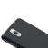 HW-W880+手机(典雅黑)