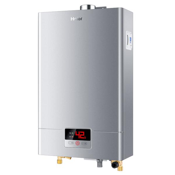 Haier/海尔             燃气热水器             JSQ20-C5(12T)(银)(DS)