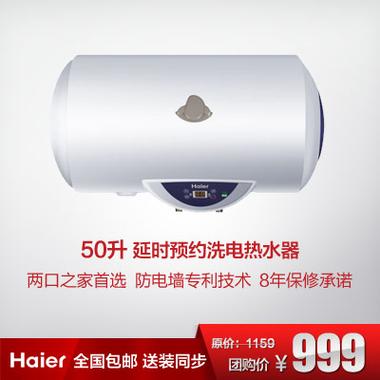 FCD-HM50HⅠ(NE)