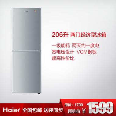 BCD-206TS