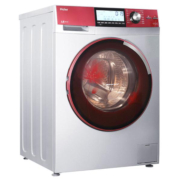 Haier/海尔             滚筒洗衣机             XQG70-B1228