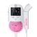 Haier/海尔  超声多普勒胎儿心率仪 健康宝贝H2