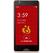 Haier/海尔 3G手机 HT-A8手机(香槟金)