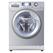 Haier/海尔 滚筒洗衣机 XQG70-BS1286AM