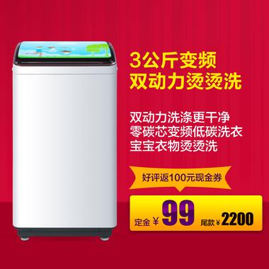 XQSM30-R168 (烫烫洗)