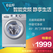 XQG60-BS1086AM