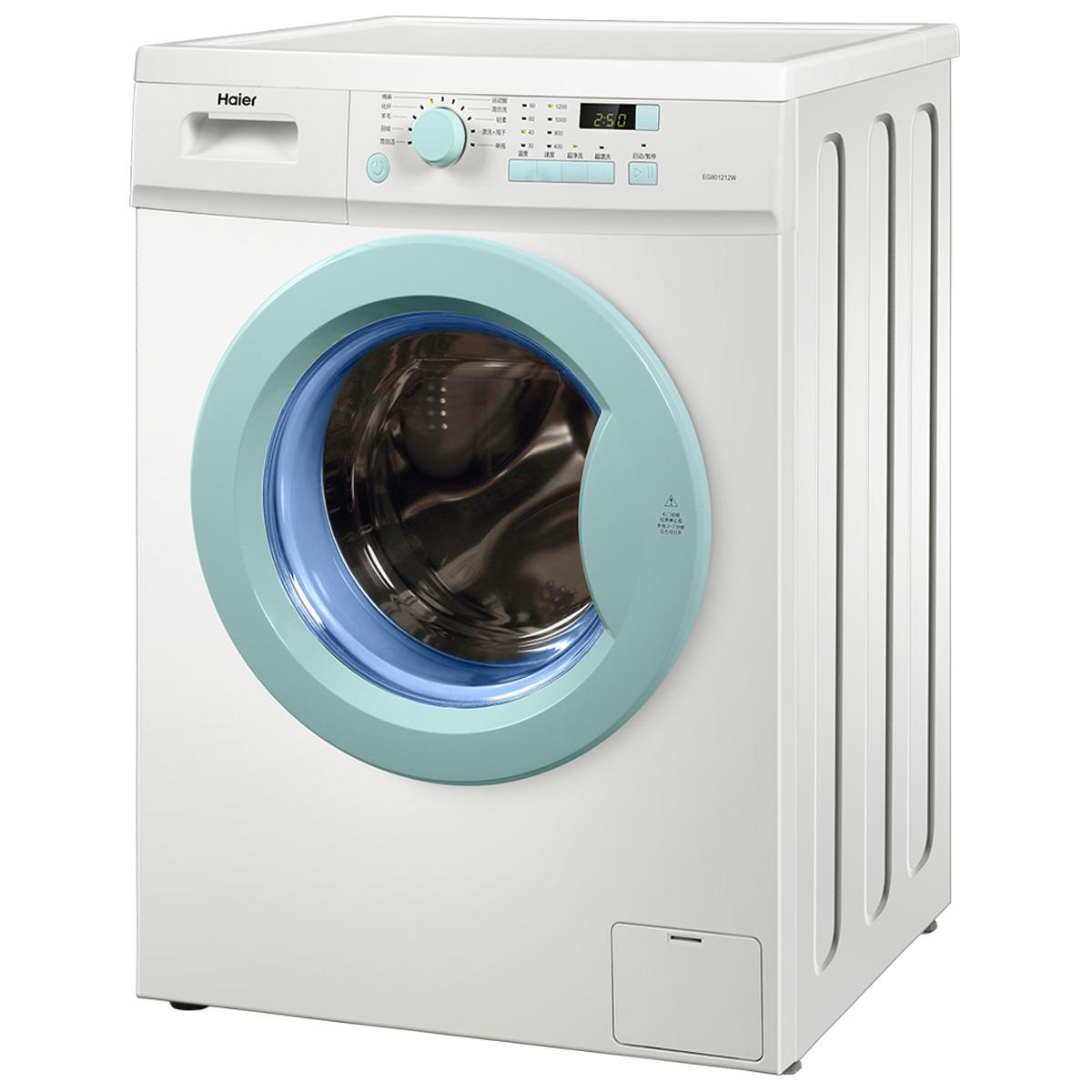 n1212作品封面_海尔滚筒洗衣机 eg801212w