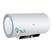 Haier/海尔 电热水器 EC6003-I3+