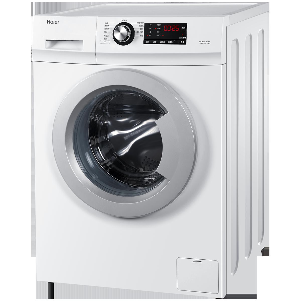 滚筒洗衣机买什么好_你好我买的海尔滚筒洗衣机拿衣服放衣服都麻手,我给售后打 ...