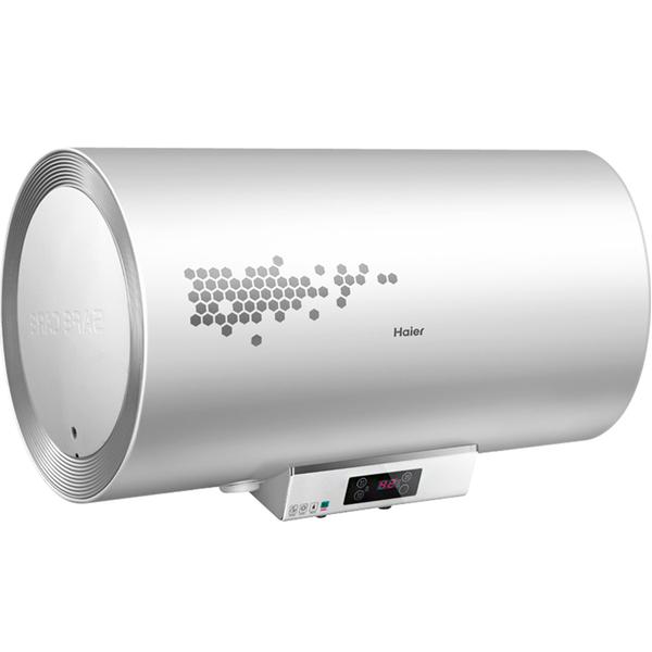 海尔 电热水器EC5002-R