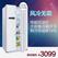 BCD-539WT(惠民)
