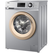 Haier/海尔 滚筒洗衣机 G80628KX12S