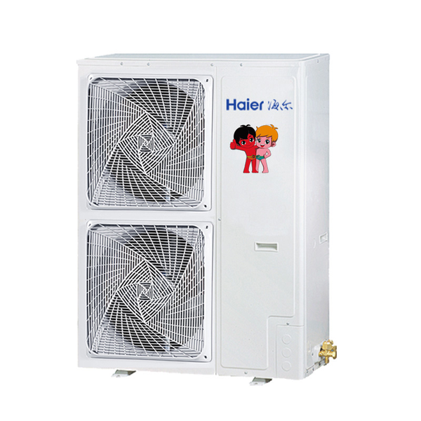 Haier/海尔                         商用柜机                         KF-125LW/50BAC13套机