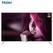 Haier/海尔 彩电 LU55H31