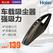 Haier/海尔 吸尘器 ZB75-3