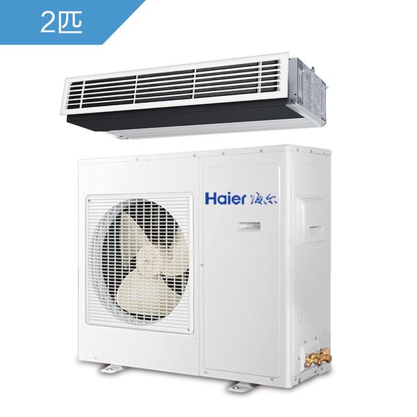 Haier/海尔             家用中央空调             海尔 空调 KFRd-50NW/620套机