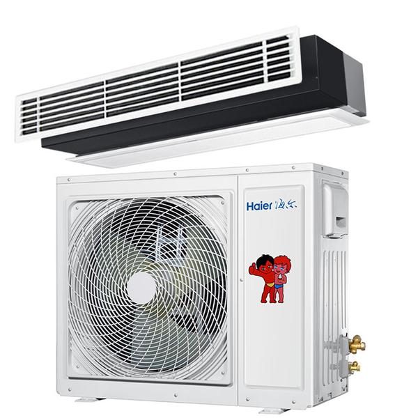 Haier/海尔             变频风管机             海尔 商用空调 KFRd-72NW/58DBA22