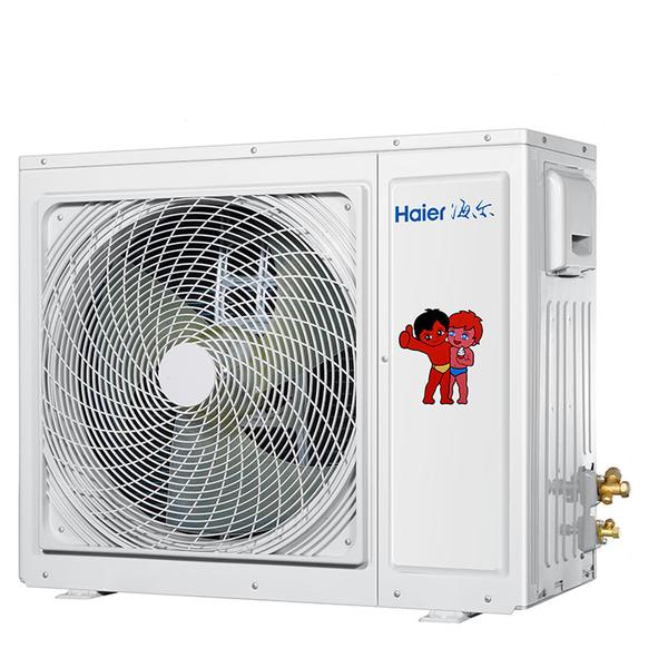Haier/海尔                         变频风管机                         KFRd-72NW/58DBA22