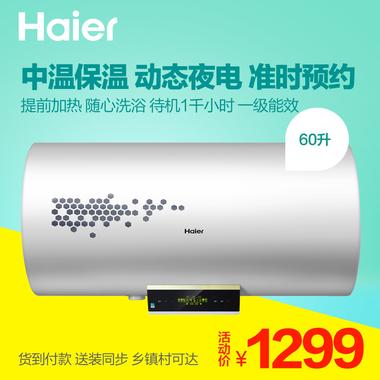 EC6002-R5