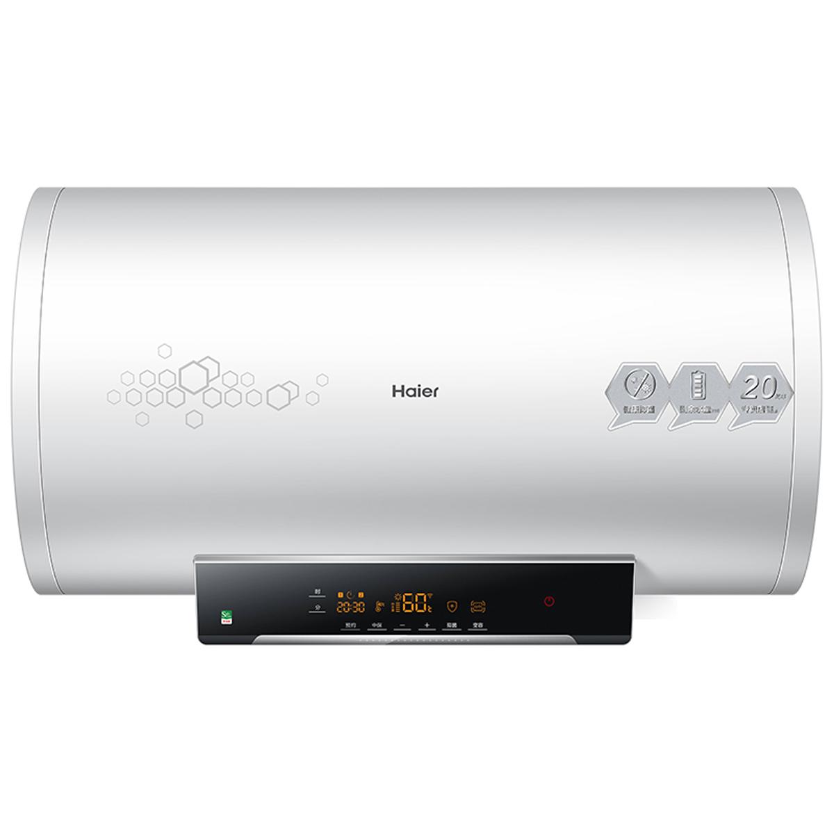 Haier/海尔                         电热水器                         ES80H-K7(ZE)(U1)