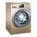 Haier/海尔 滚筒洗衣机 EG8014HB88LGU1
