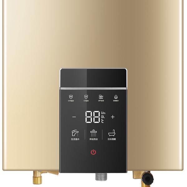 Haier/海尔                         热水器                         JSQ31-16V6(12T)