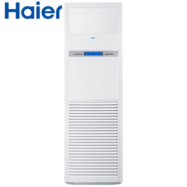 Haier/海尔                         商用柜机                         KFRd-125LW/51BBC13