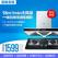 CXW-200-E900T2S+JZT-QE5B1(12T)